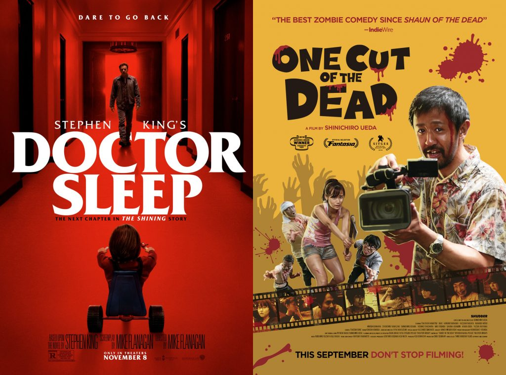 Michael Gingold S Best Horror Films Of 2019 And The Decade Rue